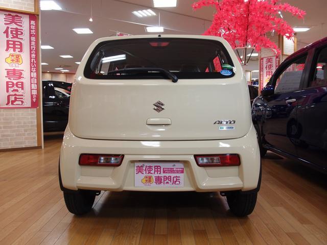 「スズキ」「アルト」「軽自動車」「北海道」の中古車5