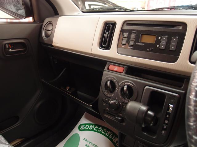 「スズキ」「アルト」「軽自動車」「北海道」の中古車14