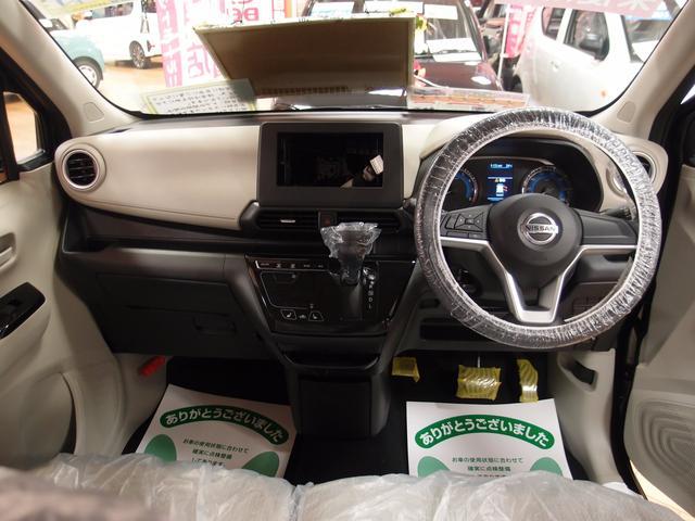 「日産」「デイズ」「コンパクトカー」「北海道」の中古車9