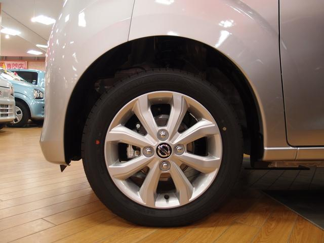 X 4WD プッシュ バックカメラ 届出済未使用車(5枚目)