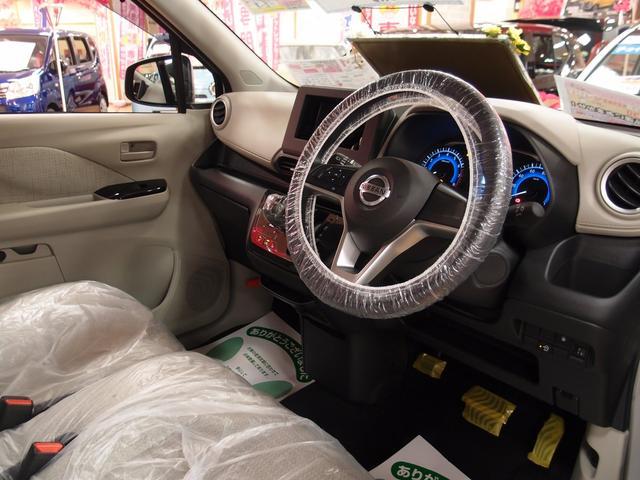 X 4WD プッシュ バックカメラ 届出済未使用車(9枚目)