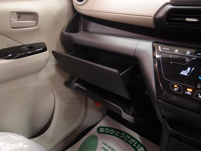 X 4WD プッシュ バックカメラ 届出済未使用車(18枚目)