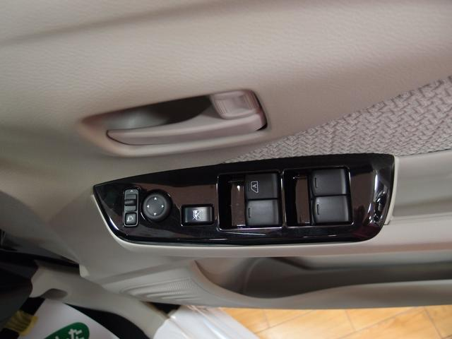 X 4WD 届出済未使用車 プッシュスタート バックカメラ(9枚目)