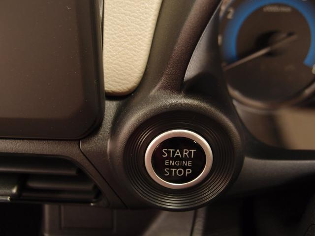 X 4WD 届出済未使用車 プッシュスタート バックカメラ(12枚目)