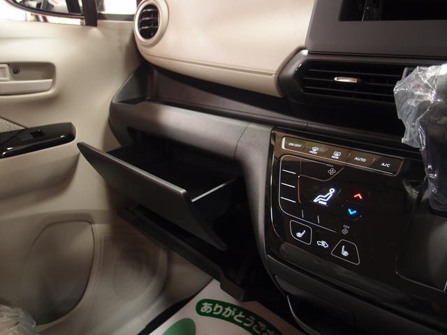 X 4WD 届出済未使用車 プッシュスタート バックカメラ(15枚目)