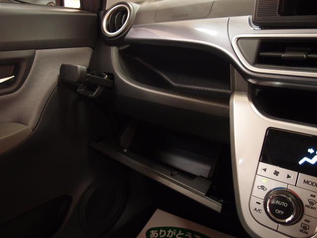 「ダイハツ」「キャスト」「コンパクトカー」「北海道」の中古車17