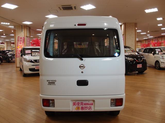 「日産」「NV100クリッパー」「軽自動車」「北海道」の中古車5