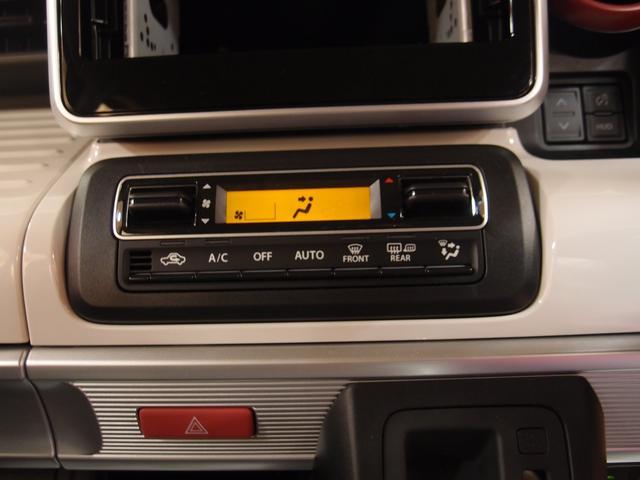 「スズキ」「スペーシア」「コンパクトカー」「北海道」の中古車17