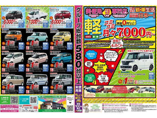 「スズキ」「ワゴンR」「コンパクトカー」「北海道」の中古車15