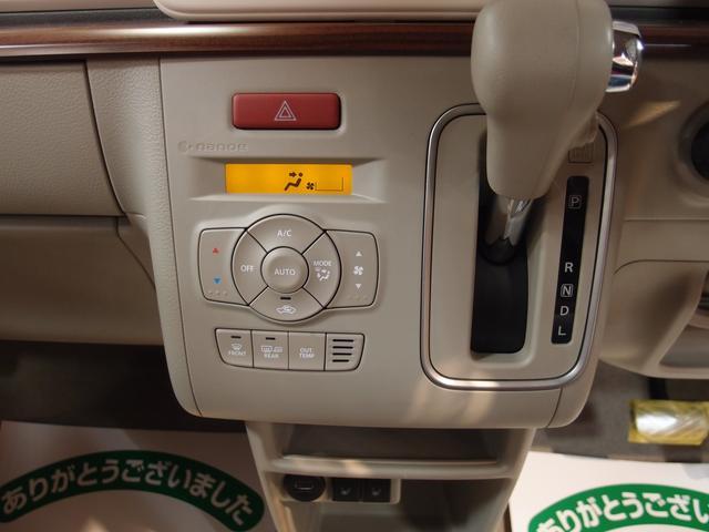 「スズキ」「アルトラパン」「軽自動車」「北海道」の中古車16