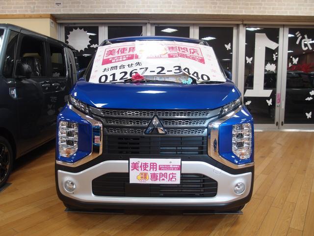 「三菱」「eKクロス」「コンパクトカー」「北海道」の中古車2