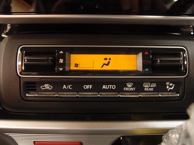 ハイブリッドXSターボ 4WD LED 両側スライドドア(17枚目)