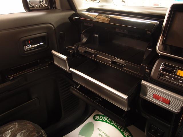 ハイブリッドXSターボ 4WD LED 両側スライドドア(19枚目)