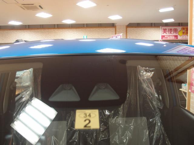 「ダイハツ」「ミライース」「軽自動車」「北海道」の中古車3