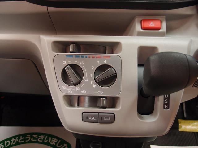 「ダイハツ」「ミライース」「軽自動車」「北海道」の中古車14