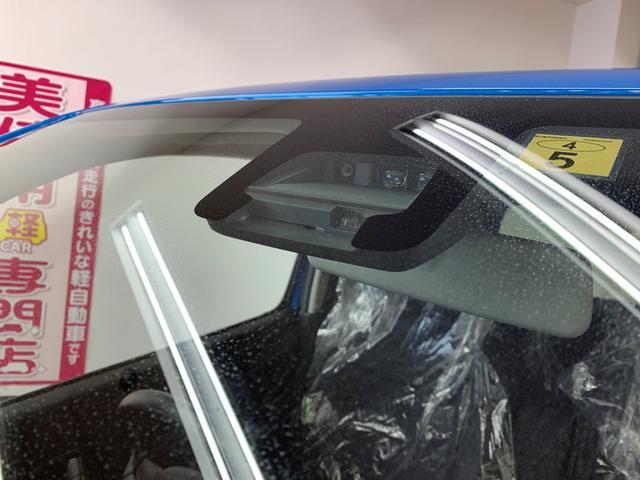 ハイブリッドFX セーフティPKG 4WD プッシュスタート 運転席・助手席シートヒーター オーディオ付き アイドリングストップ 衝突軽減ブレーキ 横滑り防止装置 電動格納ドアミラー(14枚目)