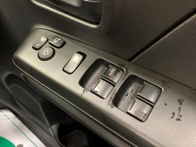 ハイブリッドFX セーフティPKG 4WD プッシュスタート 運転席・助手席シートヒーター オーディオ付き アイドリングストップ 衝突軽減ブレーキ 横滑り防止装置 電動格納ドアミラー(23枚目)