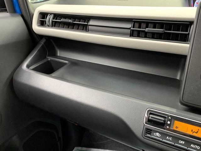 ハイブリッドFX セーフティPKG 4WD プッシュスタート 運転席・助手席シートヒーター オーディオ付き アイドリングストップ 衝突軽減ブレーキ 横滑り防止装置 電動格納ドアミラー(24枚目)