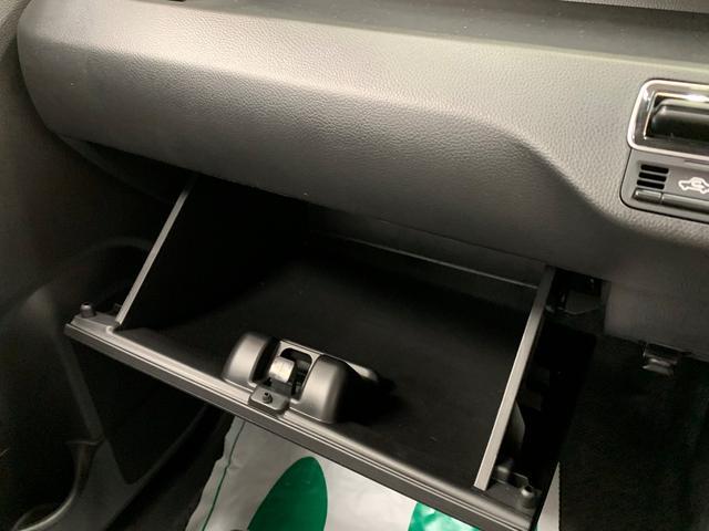 ハイブリッドFX セーフティPKG 4WD プッシュスタート 運転席・助手席シートヒーター オーディオ付き アイドリングストップ 衝突軽減ブレーキ 横滑り防止装置 電動格納ドアミラー(25枚目)