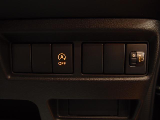 ハイブリッドG 4WD 届出済未使用車 キーレス プッシュスタート シートヒーター スライドドア(12枚目)