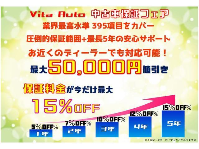 35TL HDDナビ 地デジ Rカメラ スマートキー(6枚目)