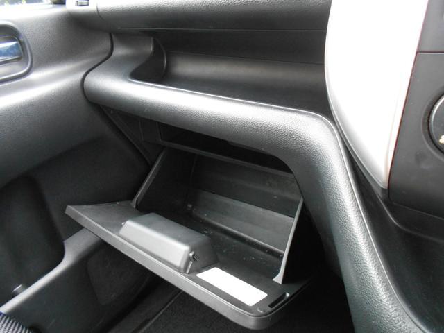 「日産」「セレナ」「ミニバン・ワンボックス」「北海道」の中古車22