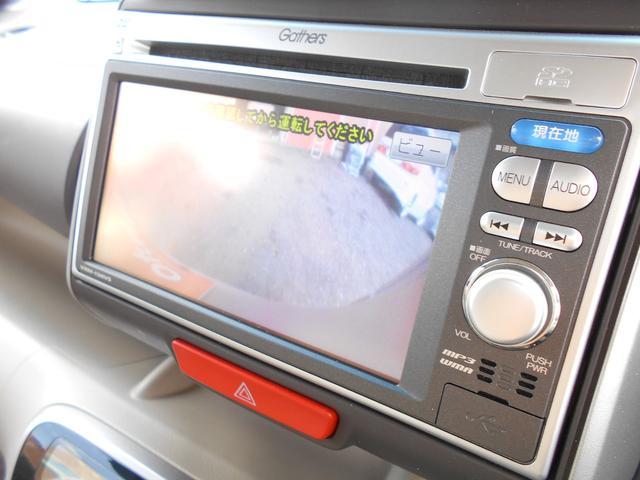 「ホンダ」「N-BOX」「コンパクトカー」「北海道」の中古車18