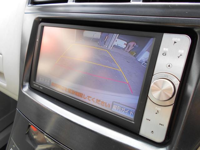 「トヨタ」「プリウスアルファ」「ミニバン・ワンボックス」「北海道」の中古車17