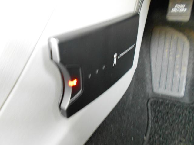 「トヨタ」「プリウスアルファ」「ミニバン・ワンボックス」「北海道」の中古車20