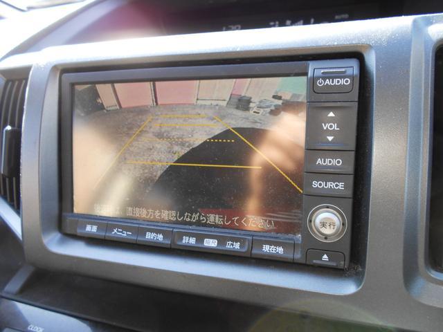 G Lパッケージ 4WD HDDナビ Rカメラ 地デジETC(19枚目)