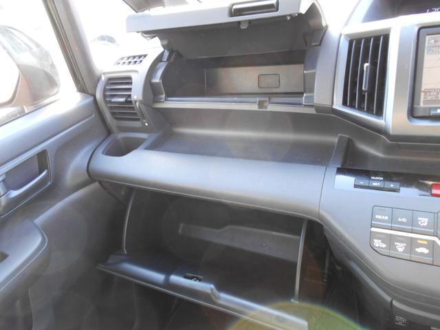 G Lパッケージ 4WD HDDナビ Rカメラ 地デジETC(20枚目)