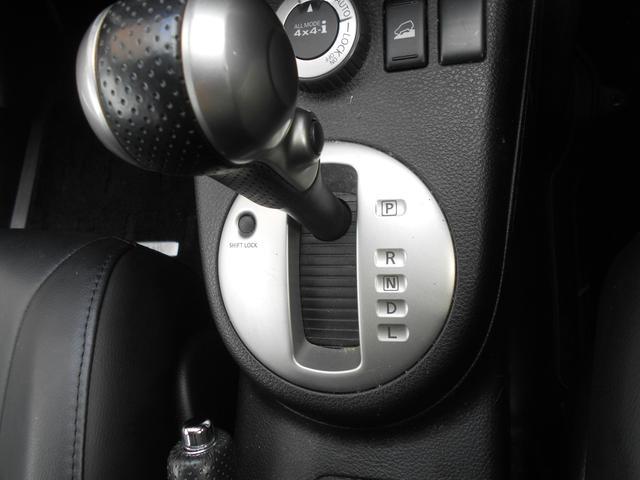 「日産」「エクストレイル」「SUV・クロカン」「北海道」の中古車26