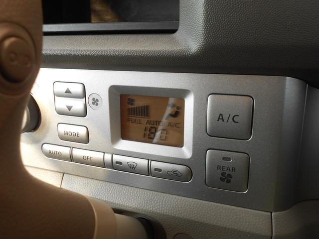 「スズキ」「エブリイワゴン」「コンパクトカー」「北海道」の中古車37