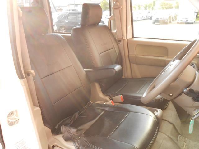 「スズキ」「エブリイワゴン」「コンパクトカー」「北海道」の中古車44