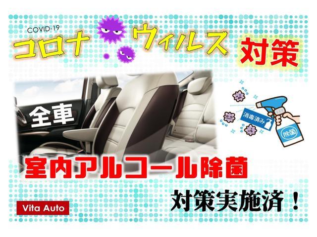 「スバル」「フォレスター」「SUV・クロカン」「北海道」の中古車3