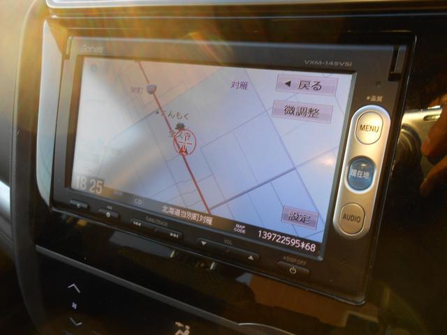 「ホンダ」「フィット」「コンパクトカー」「北海道」の中古車8