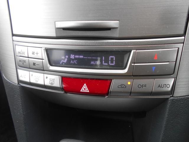2.5i Sパッケージ 4WD HDDナビ リアカメラ フルセグ スマートキー HIDヘッドライト Bluetooth ETC(25枚目)