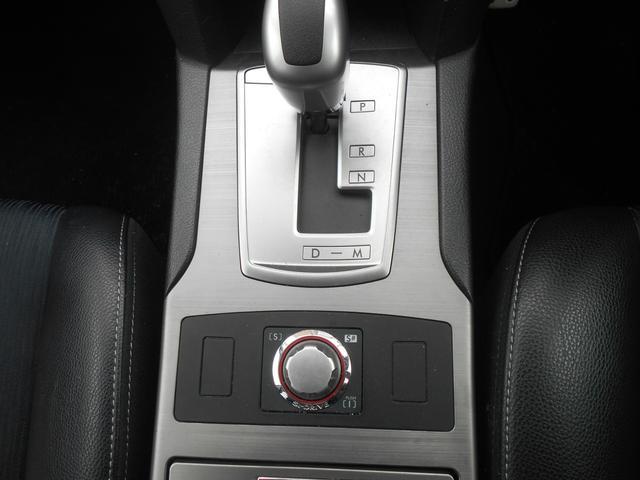 2.5i Sパッケージ 4WD HDDナビ リアカメラ フルセグ スマートキー HIDヘッドライト Bluetooth ETC(26枚目)