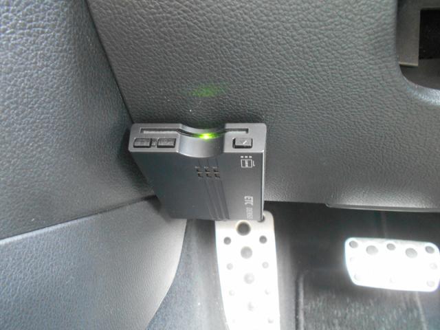 2.5i Sパッケージ 4WD HDDナビ リアカメラ フルセグ スマートキー HIDヘッドライト Bluetooth ETC(27枚目)