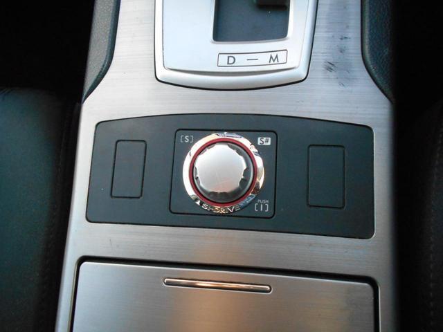 2.5GTアイサイト 4WD HDDナビ リアカメラ フルセグ スマートキー HIDヘッドライト クルーズコントロール Bluetooth(27枚目)