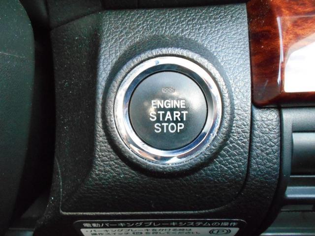 2.5GTアイサイト 4WD HDDナビ リアカメラ フルセグ スマートキー HIDヘッドライト クルーズコントロール Bluetooth(33枚目)