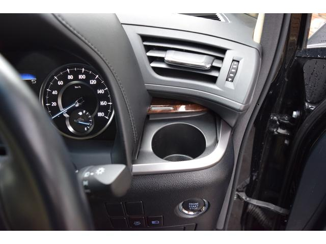 2.5X 4WD パワースライド ナビ バックカメラ コーナーセンサー ETC(24枚目)