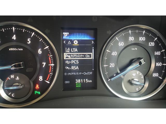 2.5X 4WD パワースライド ナビ バックカメラ コーナーセンサー ETC(29枚目)