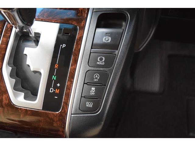 2.5X 4WD パワースライド ナビ バックカメラ コーナーセンサー ETC(32枚目)