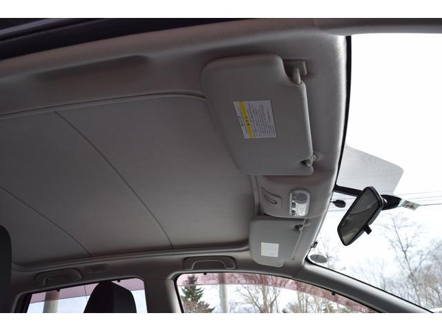 20G FOUR 4WD ナビ フルセグ スマートキー サンルーフ HID DVD再生(22枚目)