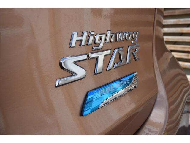 X Vセレクション+セーフティII 4WD スマートキー アイドリングストップ 衝突被害軽減ブレーキ HID メモリーナビ ワンセグ バックカメラ ドライブレコーダー(14枚目)