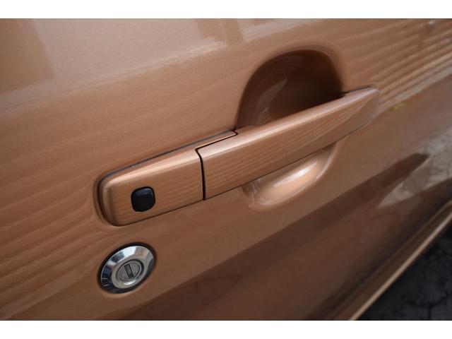 X Vセレクション+セーフティII 4WD スマートキー アイドリングストップ 衝突被害軽減ブレーキ HID メモリーナビ ワンセグ バックカメラ ドライブレコーダー(15枚目)