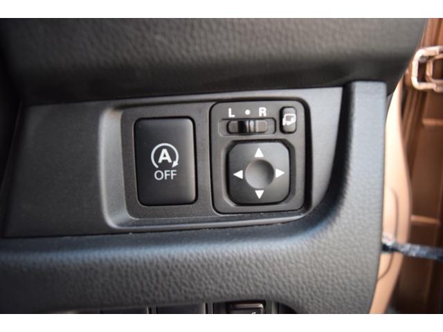 X Vセレクション+セーフティII 4WD スマートキー アイドリングストップ 衝突被害軽減ブレーキ HID メモリーナビ ワンセグ バックカメラ ドライブレコーダー(26枚目)