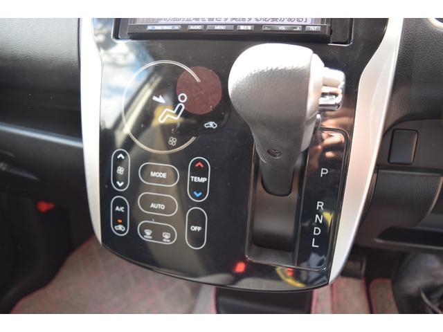 X Vセレクション+セーフティII 4WD スマートキー アイドリングストップ 衝突被害軽減ブレーキ HID メモリーナビ ワンセグ バックカメラ ドライブレコーダー(30枚目)