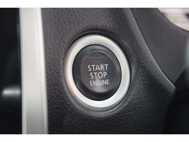 X Vセレクション+セーフティII 4WD スマートキー アイドリングストップ 衝突被害軽減ブレーキ HID メモリーナビ ワンセグ バックカメラ ドライブレコーダー(31枚目)